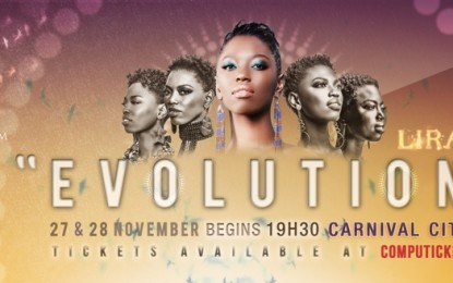 LIRA Evolution Concert Competition Winners