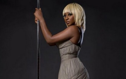 Ini Edo gets a bit saucy with her latest promotional photoshoot