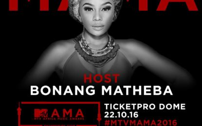 The MAMA Awards is here: Can you feel it Johannesburg?